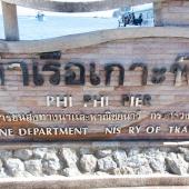 2013-03-17_014